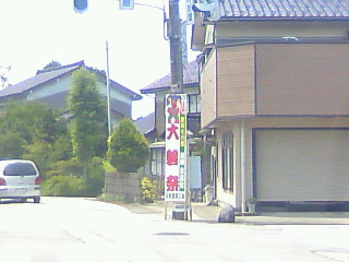 TS3T0045.jpg
