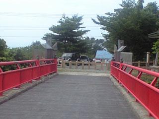 宮野山運動公園