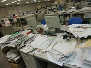 office201110.jpg