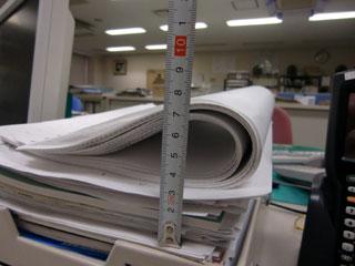 office201103.jpg