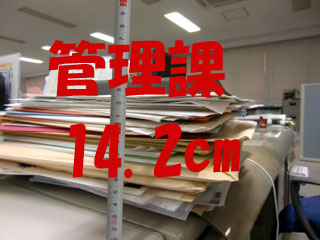 office201107.jpg