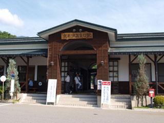 奥飛騨温泉口駅